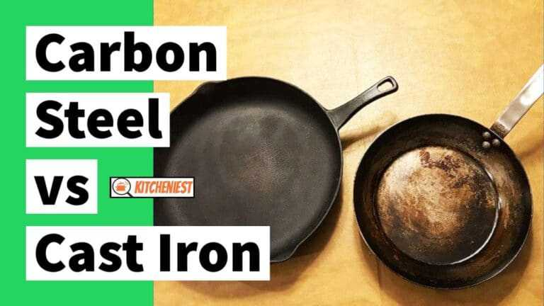 Carbon Steel vs Cast Iron